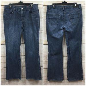 Men's Express X2 Med Wash Boot Cut Jeans 31 Reg